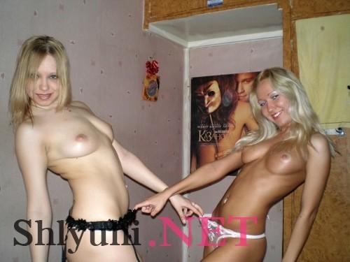 Проститутка Катя и Яна